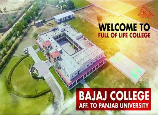 ADMISSION OPEN FOR B.COM BBA BCA B.SC( FD) FOR SESSION 2018-19